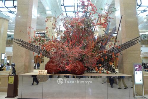 L'Ikebana dans les grands magasins - Takashimaya